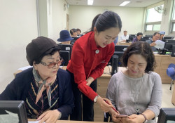 [평생교육]시니어 ICT 치매예방지도사 2~3차 양성 교육