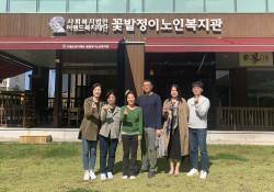 """[자원봉사]  10월 신규 자원봉사단체 """"병무청""""자원봉사대를 소개합니다."""