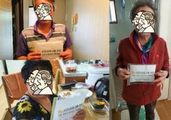 [후원]신종 코로나바이러스 예방물품 지원