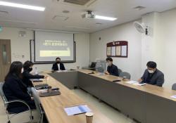 [운영]꽃밭정이노인복지관 및 센터 4분기 운영위원회의